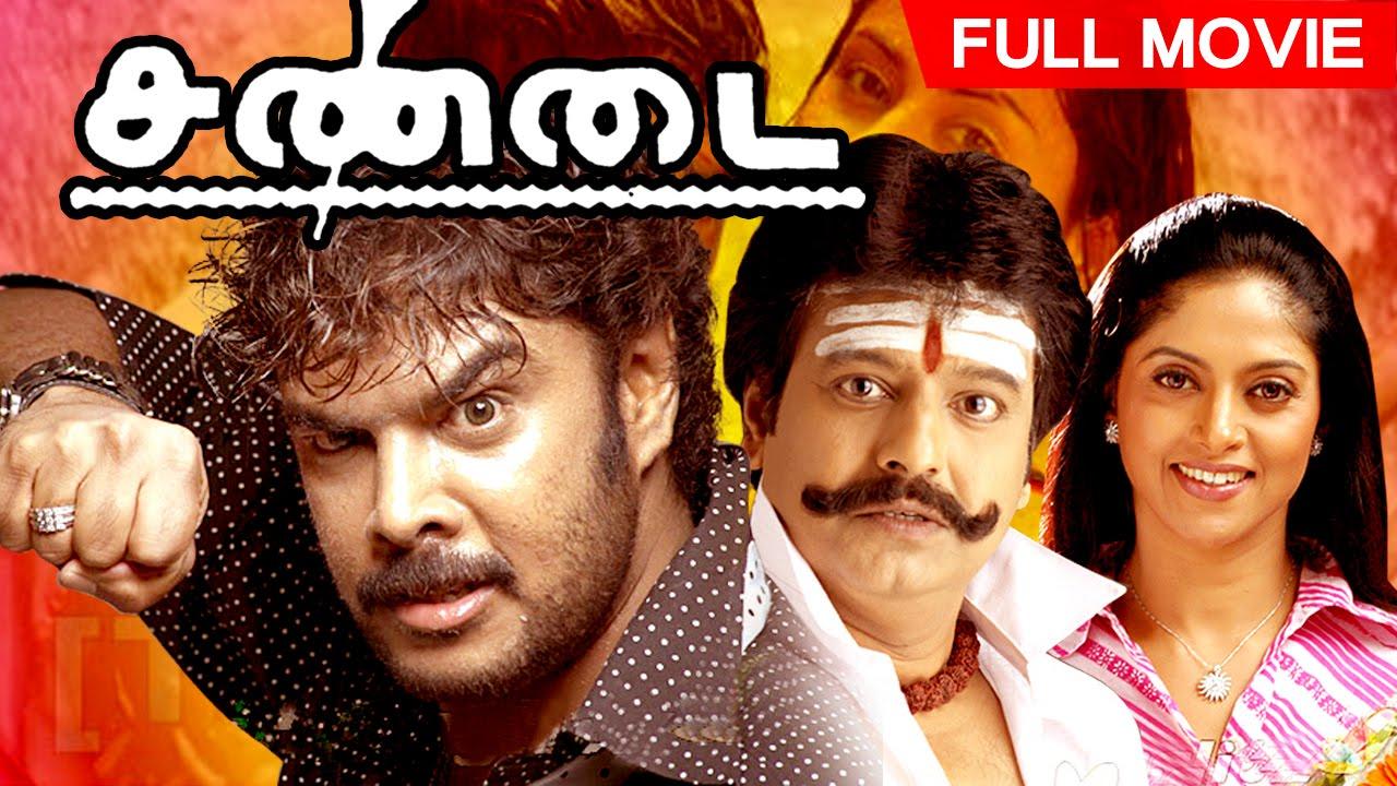 Download Tamil Superhit Movie   Sandai   Full Action Movie   Ft. Sundar.C, Vivek, Namitha