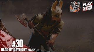 #30【ホラー】弟者の「Dead by Daylight YEAR2」【2BRO.】