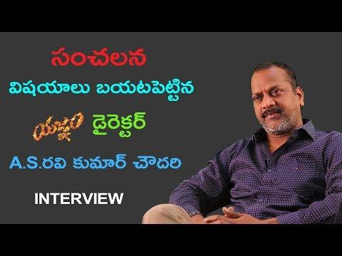 Film Director A.S. Ravi Kumar Chowdhary Exclusive Interview || Janahitam talk Show || Janahitam TV