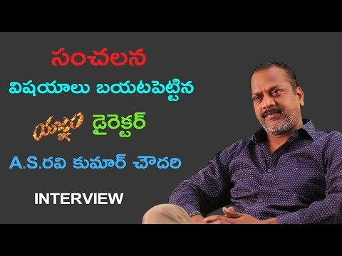 Film Director A.S. Ravi Kumar Chowdhary Exclusive Interview || Janahitam talk Show || Janahitam TV