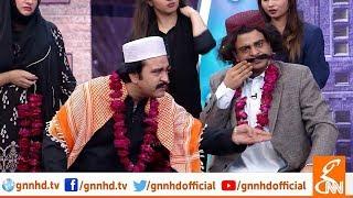 Joke Dar Joke | Comedy Delta Force | Hina Niazi | GNN | 24 February 2019