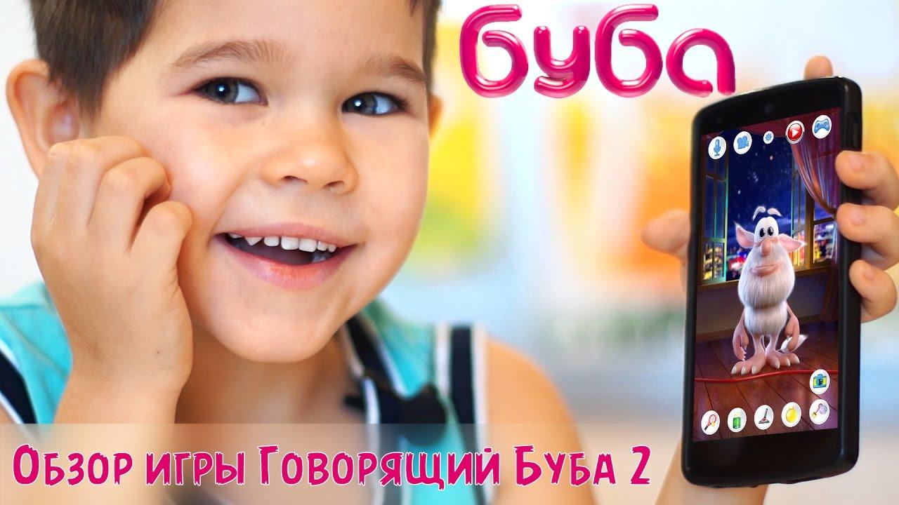 Говорящий Буба 2. Обзор игры. Буба - замечательный онлайн мультик для детей.  Lets play на #ЭрикШоу