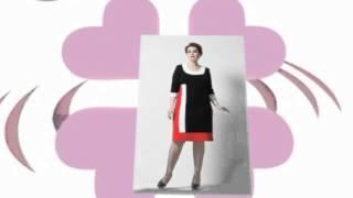 Платье для невысоких полных женщин