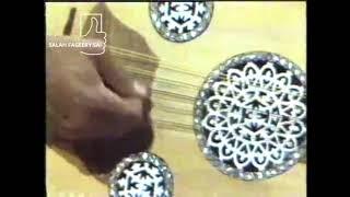 محمد وردي - مابنساك