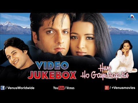 Hum Ho Gaye Aap Ke Video Jukebox | Fardeen Khan, Reema Sen |
