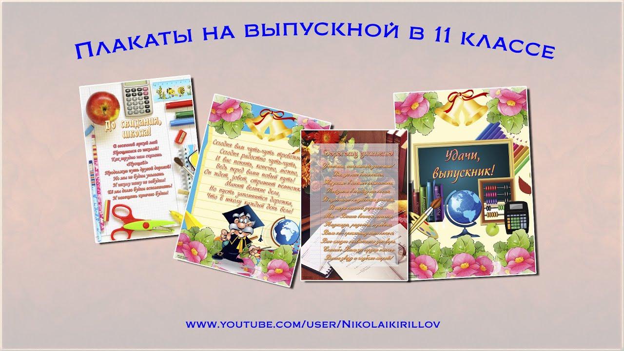 Подарок маме своими руками видео для детей