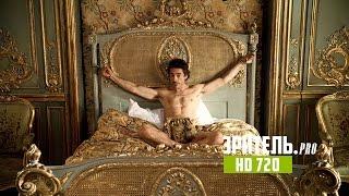 «Шерлок Холмс» – трейлер на русском языке (HD)