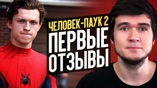 Человек-паук 2 первые отзывы, новая Матрица, Badcomedian и др - Новости кино