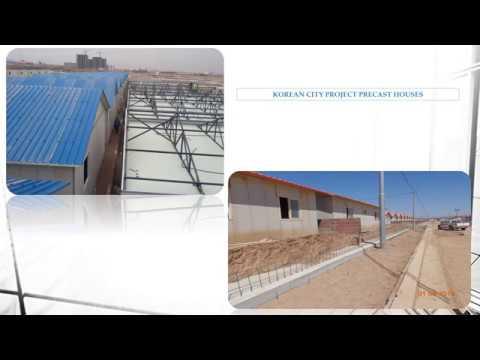 BAREJ COMPANY FOR GENERAL CONSTRUCTION LTD شركة باريز للمقاولات العامة المحدودة