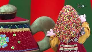 Софиты доброты. Яркая творческая жизнь актеров и ростовых кукол в международный день театра(, 2018-03-27T14:41:26.000Z)