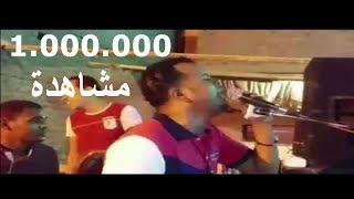 أغنية الظروف جي تانى تقول ظروف اسامه السودانى 2018