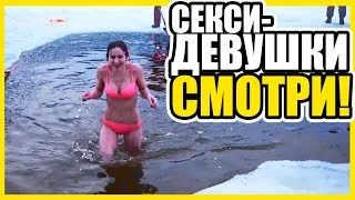 Купание в проруби 2017. #5(Общая) На крещение. Гомель.  Купание зимой. Bathing in the hole 2017