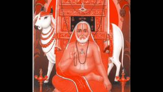 Shree Guru Raghavendra Swami shloka