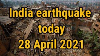 India earthquake today | magnitude 6.4 earthquake occurred near Assam