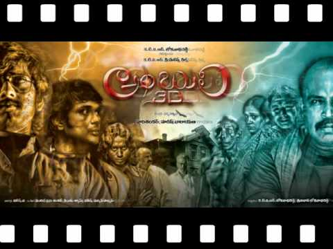 Ambuli 3D Telugu Group Prayer Song