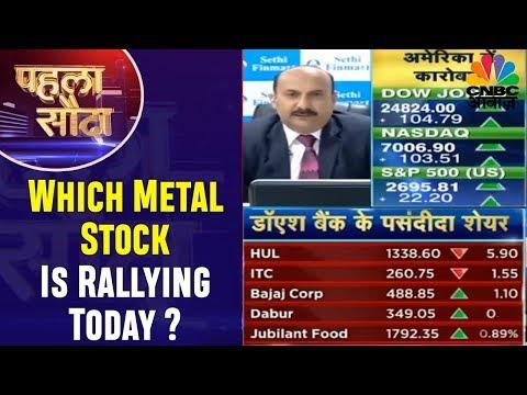 Which Metal Stock Is Rallying Today? | Pehla Sauda | 3rd Jan | CNBC Awaaz