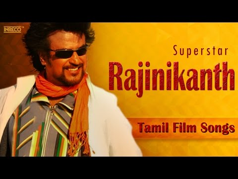 Rajinikanth Tamil Songs | Ilaiyaraaja | Rajinikanth Tamil Film Hits | Tamil film songs