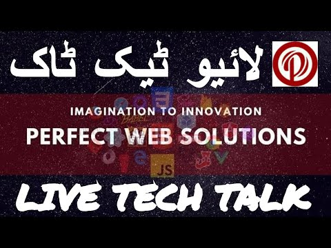 Live Tech Talk ( Perfect Web Solutions ) : Lets Learn Web Designing and Web Development Step by Step thumbnail