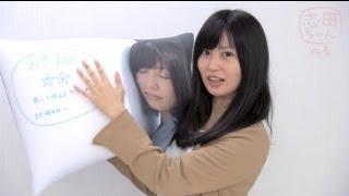 志田未来グッズはK-SHOPで発売中! http://www.kenon-shop.jp/ 志田未来...