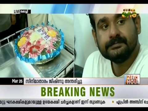 Jishnu Raghavan's body to be placed in hospital for public to pay homage
