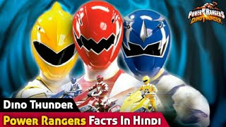 Download Power Rangers Dino Thunder Facts in Hindi || Interesting Facts About Power Rangers || Ninja Town ||