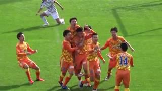 高円宮杯 JFA U-18 サッカープレミアリーグ 2018 清水エスパルスユース ...