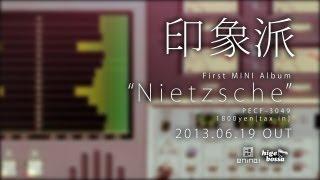 印象派 - [Nietzsche's]HEAT BEAT