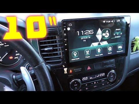 ОГО! 10 ДЮЙМОВ для Mitsubishi Outlander 2012-2019. АВТОНИШТЯКИ