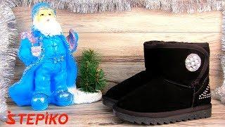 Супер стильные и модные детские угги с натуральной кожи UG3. Видео обзор от stepiko.com