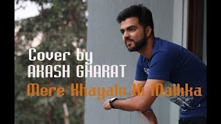 Josh - Mere Khayalon Ki Malika | (Unplugged) Cover Song | Akash Gharat | Old Hindi Song |