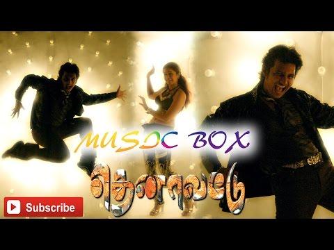 Thenavattu - Juke Box   Jiiva   Poonam Bajwa   Srikanth Deva   V.V. Kathir   Saranya Ponvannan
