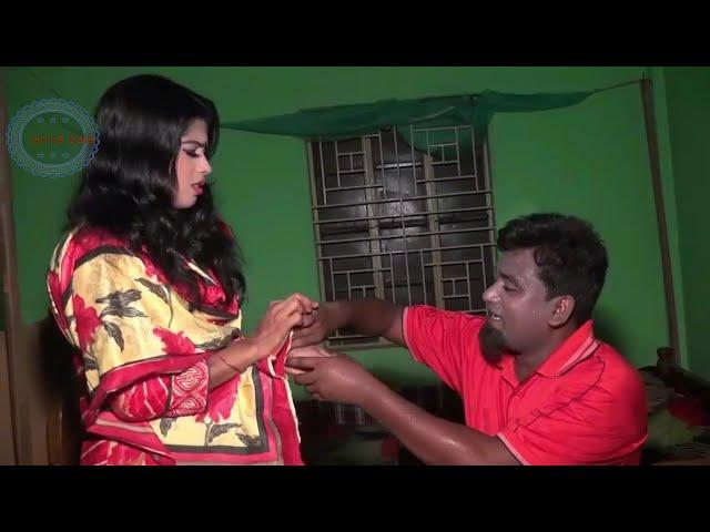 ছাত্রীটিকে পুলিশ গাছের সাথে বেধে পা তুলে কিকরলো যে সে ব্যথায় কেমন করলো দেখেন short film