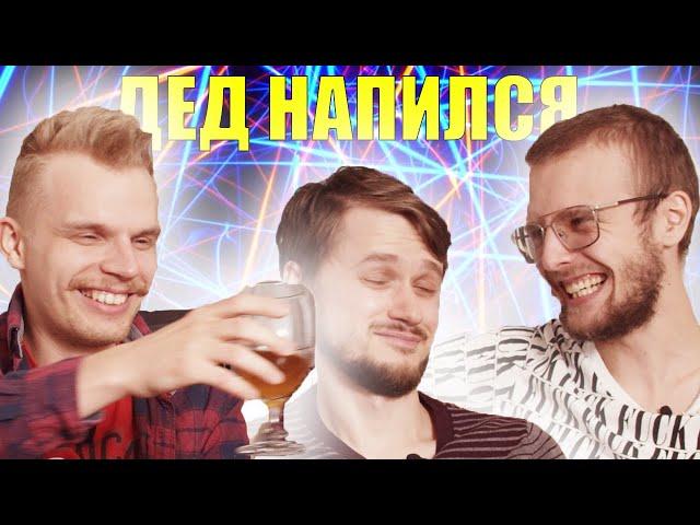 @Подебрады.ру  напились и хулиганят (Егорка и Федян терпят)