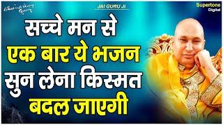 Guruji Janamdin Special Bhajan - Jai Guruji Song   दीन दयाल भरोसे तेरे   Deen Dayal Bharose Tere