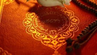Şaban Ayında Okunacak Dualar Zikirler   Kayıp Dualar