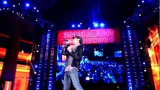 2013遠傳春酒信樂團 One night in 北京