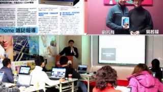 網路行銷- 別讓youtbue顯示競爭對手影片 20150602