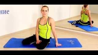 Упражнения для укрепления мышц живота(Упражнения для укрепления мышц живота Упражнениям для живота уделите особое внимание. Кажущаяся простота..., 2014-12-02T18:43:14.000Z)
