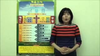上野百合(イ・ジュヨン)伝道者の福音のお知らせの映像です(名古屋市...
