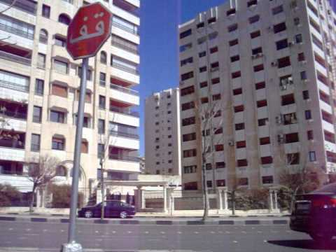 Streets of Damascus Episode 2 Entering Malki