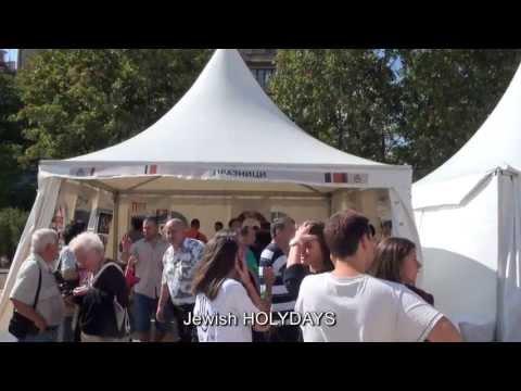 JEWISH FESTIVAL SOFIA 2013