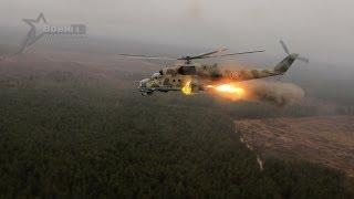 Боевое применение вертолетов Ми-24 (Mi-24 Helicopter Tactical Employment)(Mi-24 Helicopter Tactical Employment На 210-м авиационном полигоне под Ружанами проходит учение с летчиками 181-й боевой верто..., 2014-03-19T12:49:09.000Z)