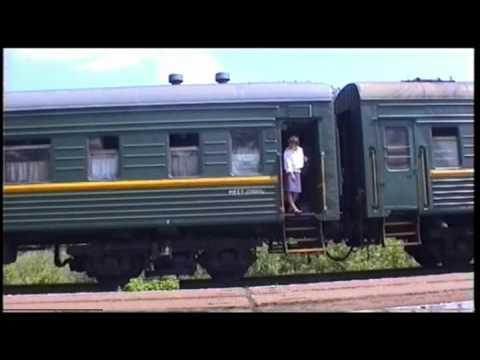 Валуйки Москва