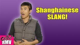 Shanghainese Phrases & Slang!