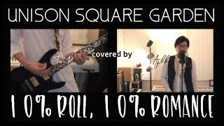 Cover 10 roll 10 romance UNISON SQUARE GARDEN