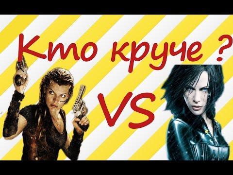 Обитель зла: Последняя глава (2016) — КиноПоиск