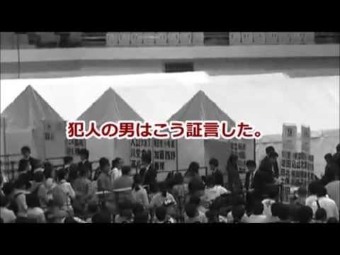 【AKB握手会】ノコギリ男殺人未遂で逮捕