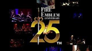愛と勇気の25周年記念 ファイアーエムブレム祭 トレイラームービー
