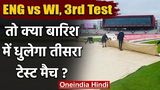 ENG vs WI, 3rd Test Pitch & Weather Report : Will rain play spoilsport in Manchester? वनइंडिया हिंदी