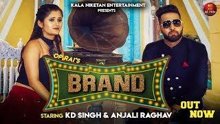 BRAND I New Haryanvi Song 2018 I Anjali Raghav | KD Singh I Bantu Singal I GR I OP Rai